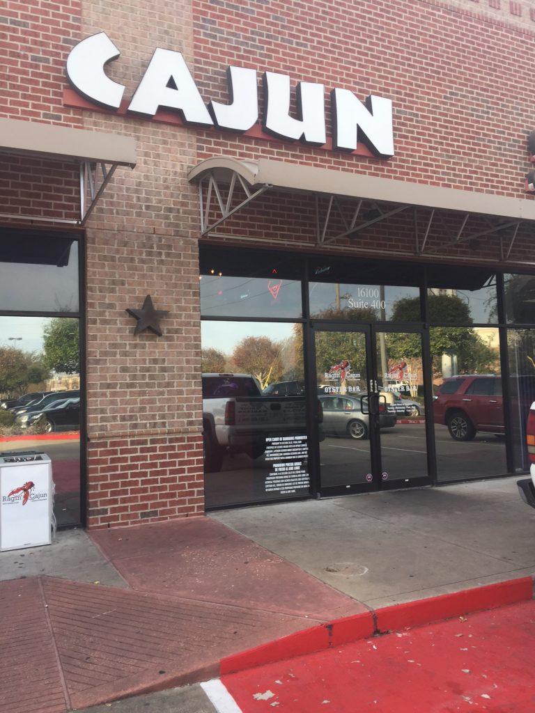 Ragin Cajun Entrance