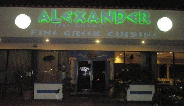 Alexander the Great Restaurant Review