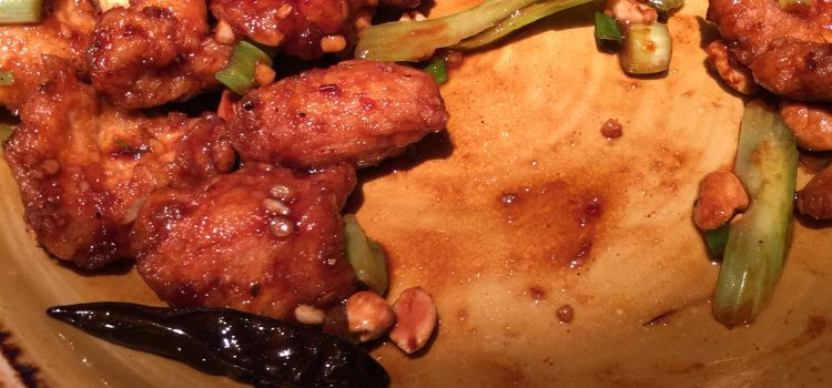 Kung Pao Chicken at PF Chang's